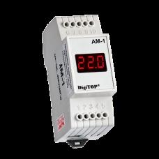 Амперметр действующего значения переменного тока АМ-1 корпус на DIN-рейку