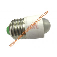 Светодиодная коммутаторная лампа с цоколем E27 СКЛ 7А-Б-2 белая