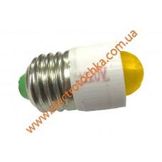 Светодиодная коммутаторная лампа с цоколем E27 СКЛ 7А-Ж-2 желтая