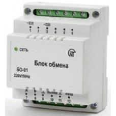 Универсальный блок защиты электродвигателей УБЗ - БО-01