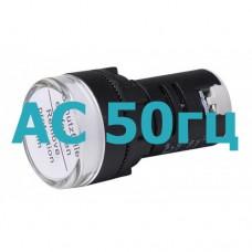 AD22-22DS AC (переменный ток)
