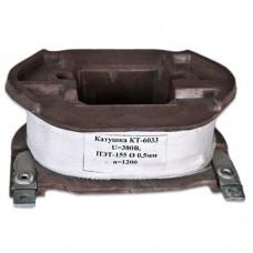 Катушка к контактору КТ-6030 220В, 380В