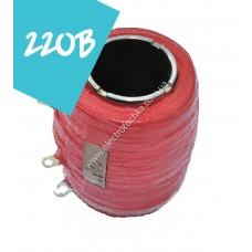 Катушка к контактору электромеханическому КТПВ 623 / КПВ 604 220В