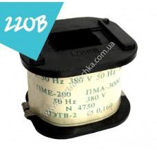 Катушка к магнитному пускателю ПМА-3 220 В 50гц