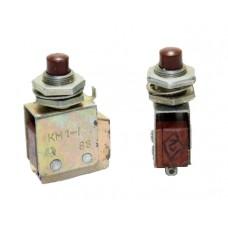 Кнопка малогабаритная однополюсная КМ1-1, КМ1-1В