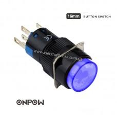 Лифтовая кнопка ONPOW 12В 16 мм 1NO 1NC с подсветкой синяя LAS1-AY-11/R