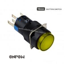 Лифтовая кнопка ONPOW 12В 16 мм 1NO 1NC с подсветкой желтая LAS1-AY-11/R