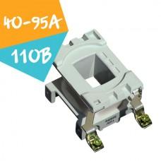 Катушка управления  ПМЛо-1  40А-95А  110В
