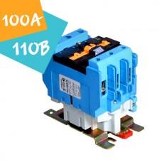 Магнитный пускатель ПМЛ 5160ДМ 100А 110В