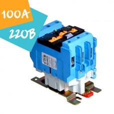 Магнитный пускатель ПМЛ 5160ДМ 100А 220В