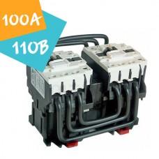 Магнитный пускатель ПМЛ 5560ДМ 100А 110В