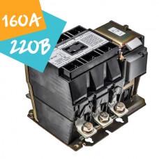 Магнитный пускатель ПМЛ 7100 250А 220В