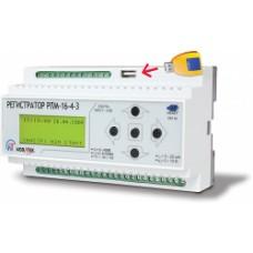 РПМ-0-16