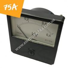 Щитовой амперметр М1001 75А