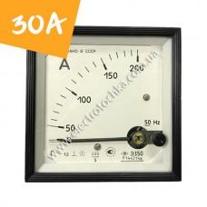Щитовой амперметр Э350 30А класс 1,5