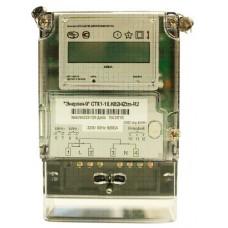 Однофазный многотарифный прибор учёта электроэнергии с возможностью организации системы АСУЭ «Энергия – 9» CTK1-10.K82I4Ztm-R2