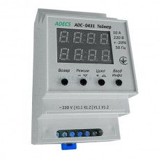 Таймер электронный циклический ADC-0431 (реле времени)