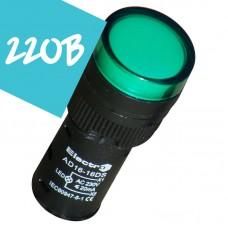 Арматура светосигнальная AD16 LED матрица 16mm зеленая 220В АС