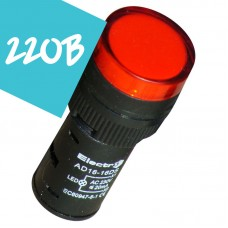 Арматура светосигнальная AD16 LED матрица 16mm красная 220В АС