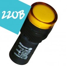 Арматура светосигнальная AD16 LED матрица 16mm желтая 220В АС
