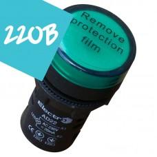 Арматура светосигнальная AD22 LED матрица 30mm зеленая 220В AC