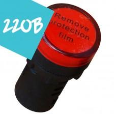 Арматура светосигнальная AD22 LED матрица 30mm красная 220В AC