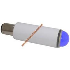 Арматура светосигнальная светодиодная СКЛ 1 А-С-2 синяя