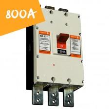 Автоматический выключатель ВА77-1-1250 800А 3 полюса 5-10 In