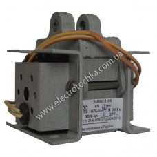 Электромагнит ЭМИС 1100 220В