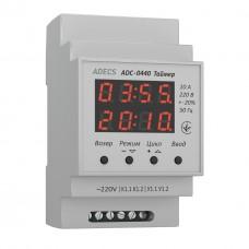 Таймер электронный циклический ADC-0440 (реле времени)