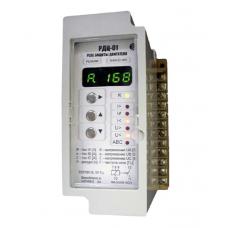 Микропроцессорное реле для защиты электродвигателей 0,4 кВ в сетях с изолированной нейтралью РДЦ-01-053