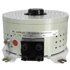 Автотрансформатор ЛАТР-2,5 10А